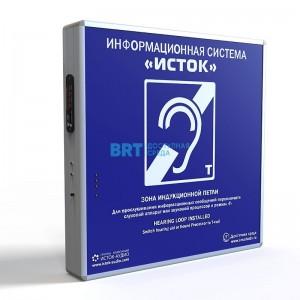 Настенная индукционная система Исток М2 со встроенным плеером