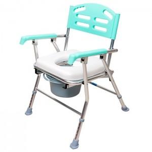 Кресло-туалет BR-2020L со съёмным санитарным устройством