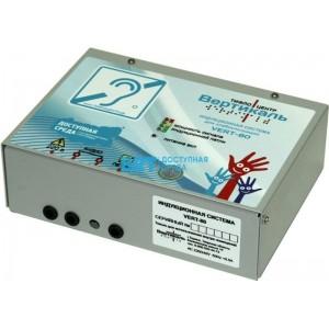 Стационарная индукционная система VERT-80