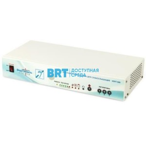Стационарная индукционная система VERT-500