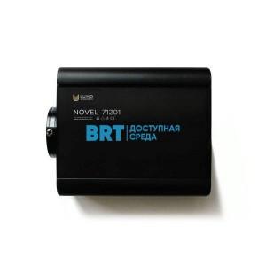 Источник света для фиброоптики Mini