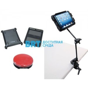 Набор с креплениями для iPad Air
