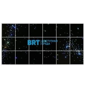 Потолок Звездное небо комплект 18