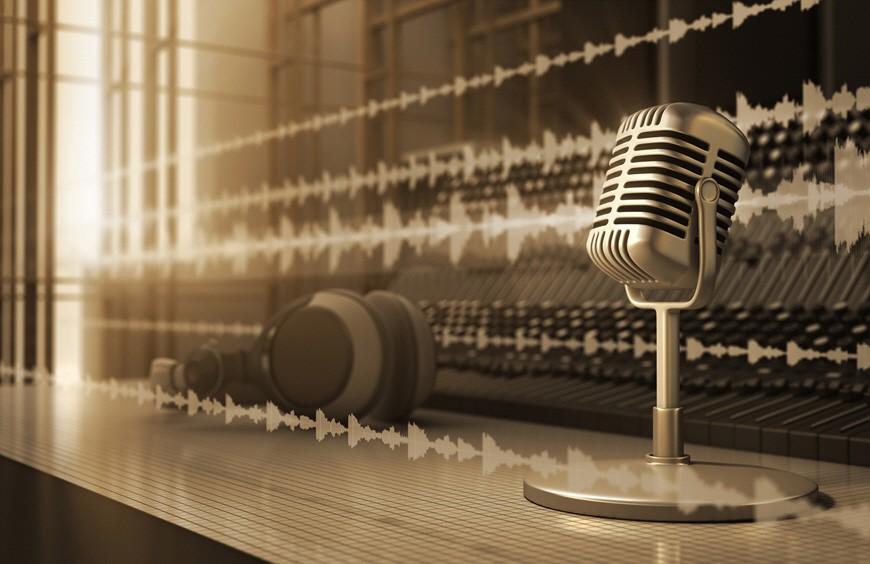 Радио для наших гостей
